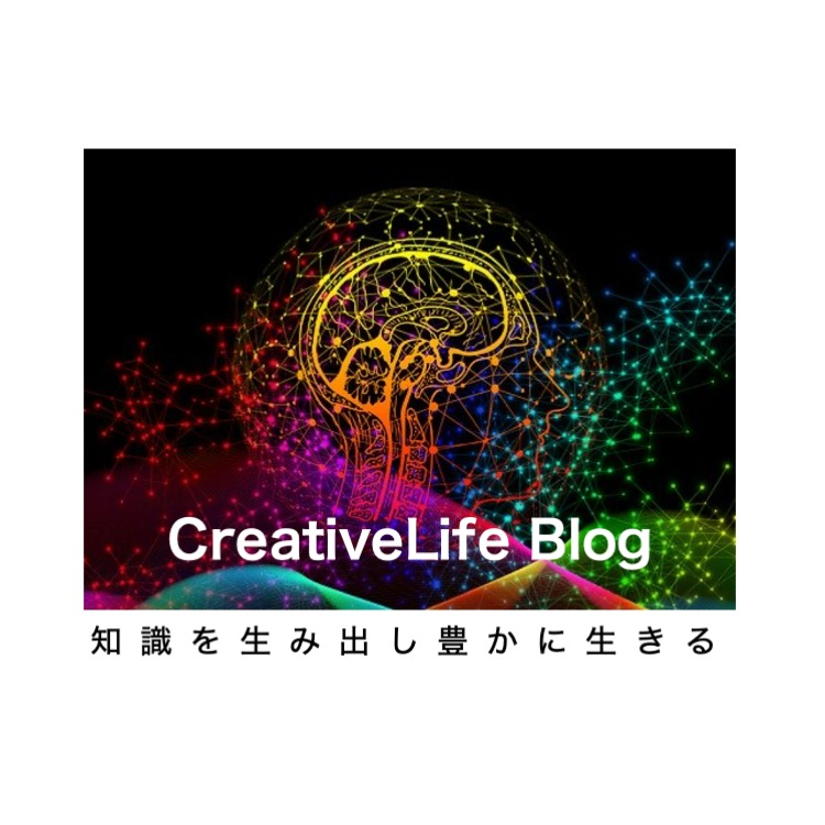 Creativelife blog